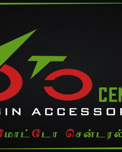 Moto Central Bp (2)