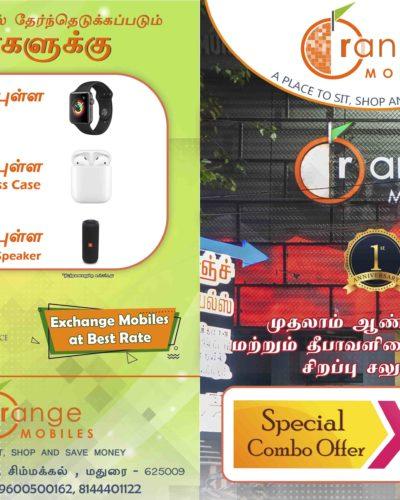 Orange Mobile Paphlets (1)